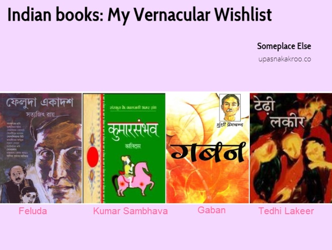 you become what you read Indian classic books in vernacular languages