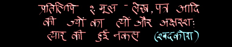 pratilipi you are what you read
