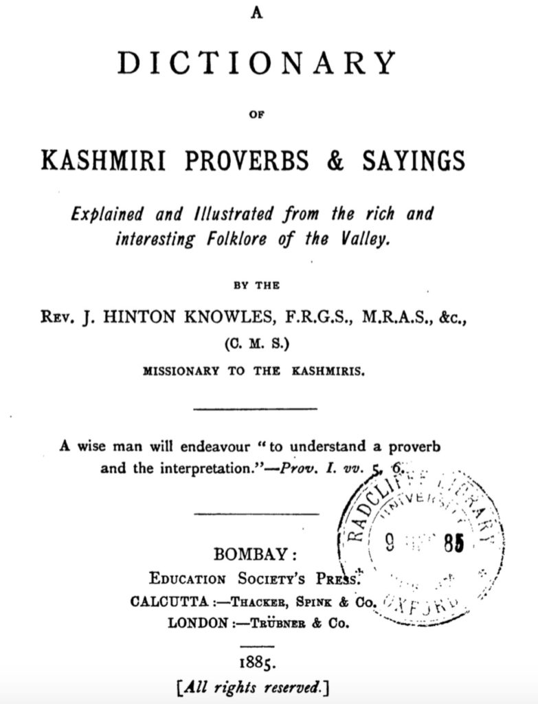 Dil Ba Dil Gav Ainah- Through the Looking Glass Kashmiri Phrases Book