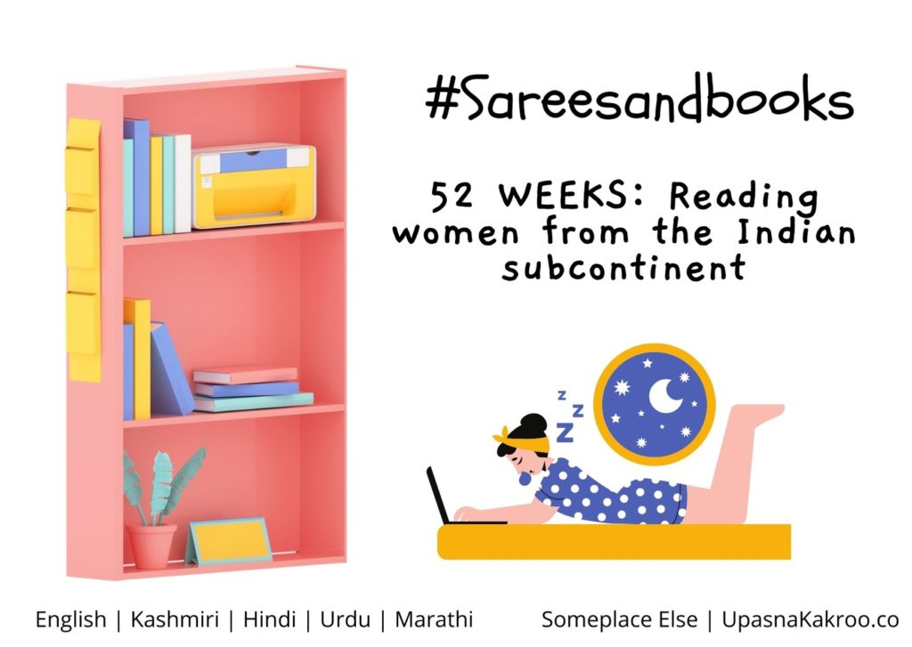 Sarees and books